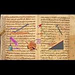 Аль-Бируни. Часть V. Механическая обработка драгоценных камней